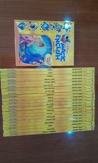 Grolier Magic English educational books