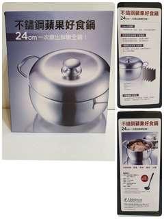 🚚 不鏽鋼蘋果好食鍋24cm