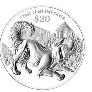 2018 Singapore Lunar Dog 5 troy oz 999 Fine Silver Proof Coin