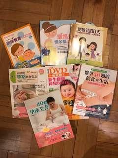 懷孕書籍 x 7