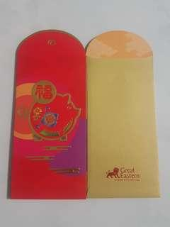 Red Packets - Great Eastern