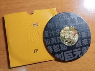 麥當勞巨無霸50週年紀念幣 McDonald's 50 years of Big Mac Maccoin 1978-1988