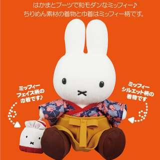 [PO] Dick Bruna Miffy Style Hakama Miffy Plush