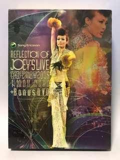 Joey yung 容祖兒 Reflection of Joey's live dvd