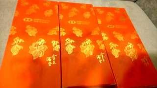 HSBC Premier laisee 滙豐卓越理財 利是封