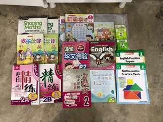 Primary 2 / P2 Textbooks & Assessment