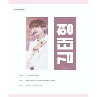 (MY GO) V CHEERING KIT by @/purplerain1230 (twt)