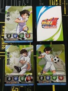 足球小將 Captain Tsubasa Football Card 閃卡 稀有咭 三劍俠(未使用品)