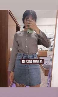 🚚 代售 絨布襯衫🖤 #一百均價