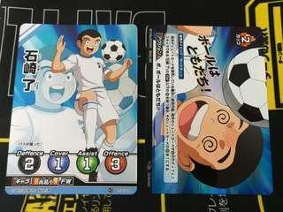 足球小將 Captain Tsubasa Card 閃卡 石崎了 良仔 超級稀有 顏面擋球(咭 未使用品)