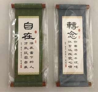 台灣購勵志磁石貼兩個