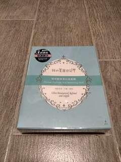 ((白金面膜)) 我的美麗日記 玻尿酸保濕白金面膜