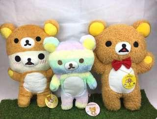 Rilakkuma Plush Toy LEFT AND RIGHT