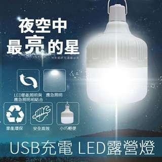 🚚 ☘️ 防水三段LED燈
