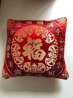 Chinese New Year Cushion