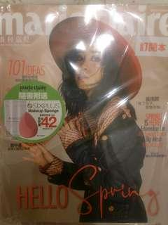 〖全新〗2月號Marie Claire時尚雜誌連禮品