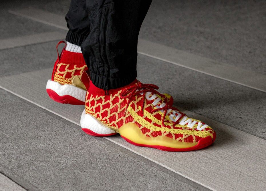 4c537eb3e Adidas x Pharrell Williams Crazy BYW PW CNY Chinese New Year of Pig ...