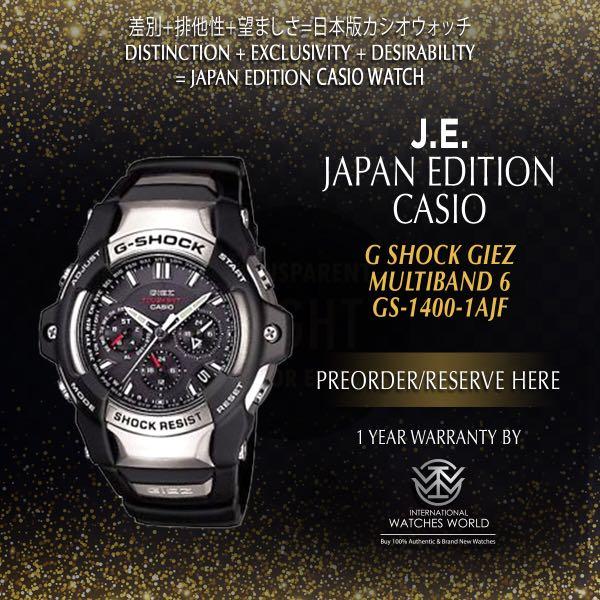 da8d957e9256 CASIO JAPAN EDITION GEIZ SILVER SPORT CHRONO GS-1400-1AJF, Men's ...