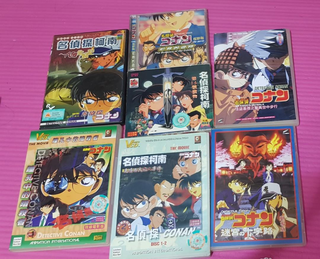 Detective Conan movie VCD