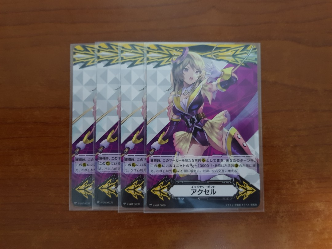 Cardfight Vanguard Golden Beast Tamer Accel Gift Marker