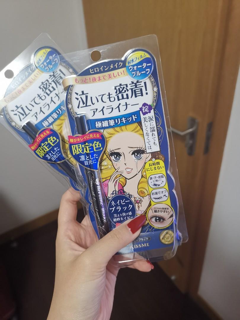 Kiss me eyeliner japan