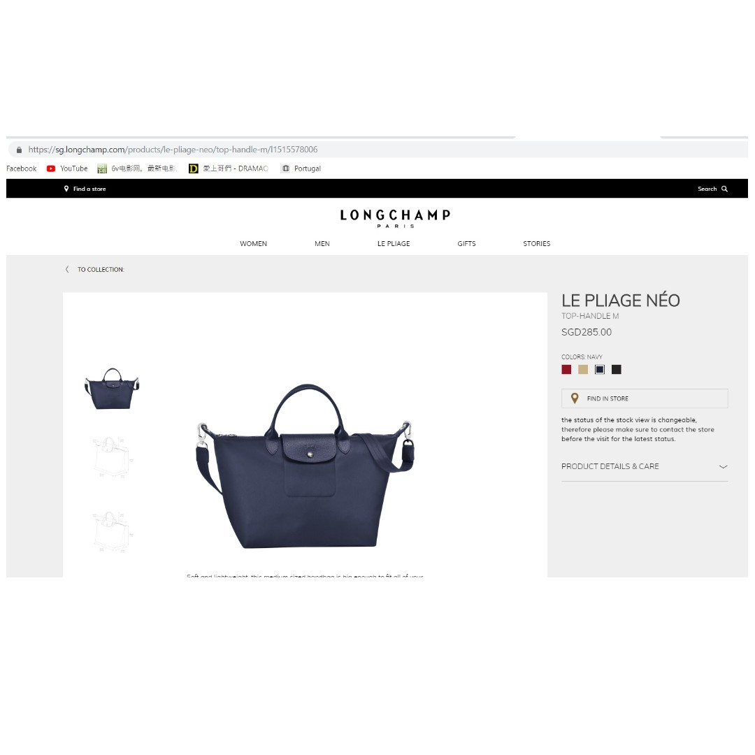 40ca62f3243b Long Champ Le Pliage Neo Top-Handle M Navy (BRAND NEW)