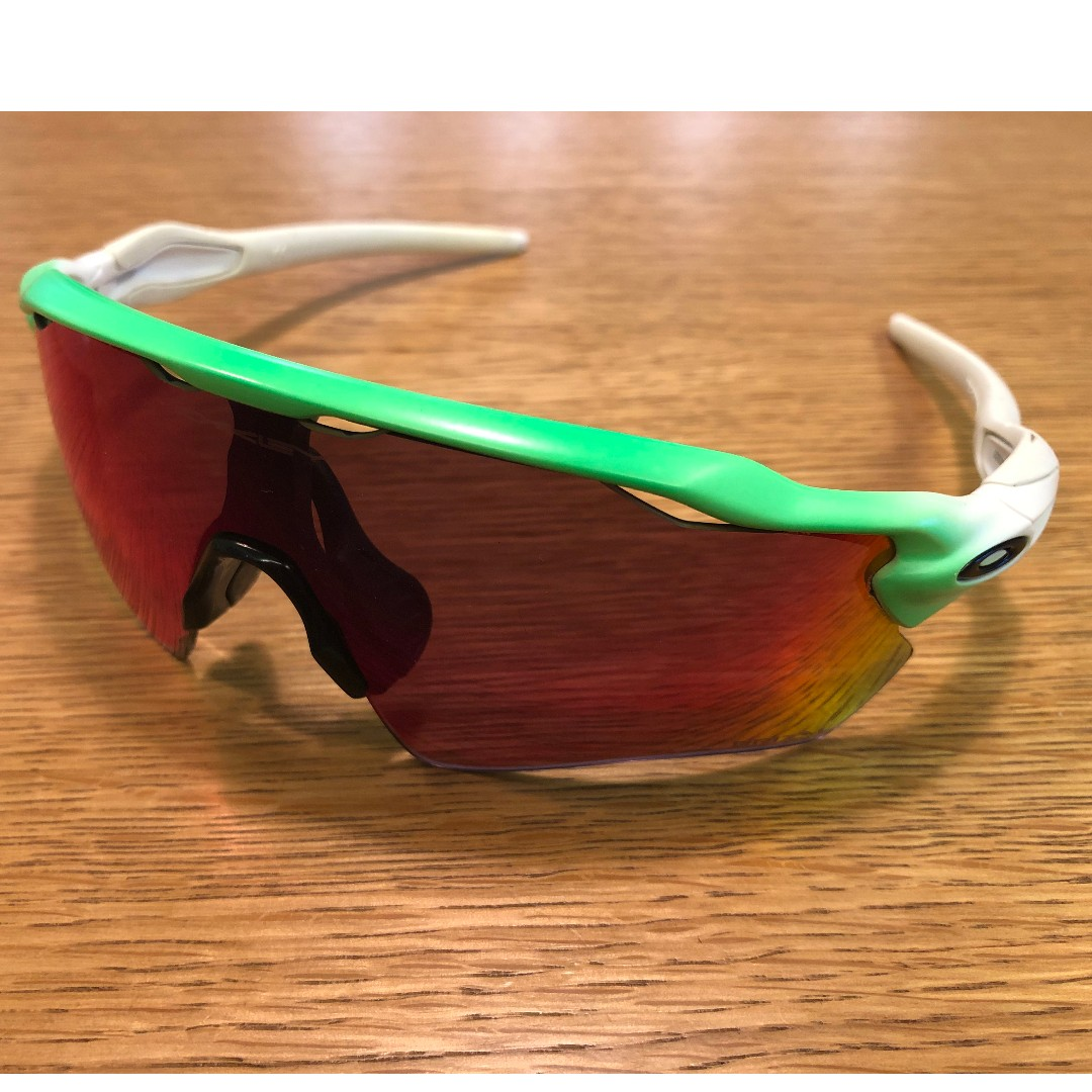 a1d0168c9b5 Oakley Radar EV Prizm Road Lens (Green Fade Edition)