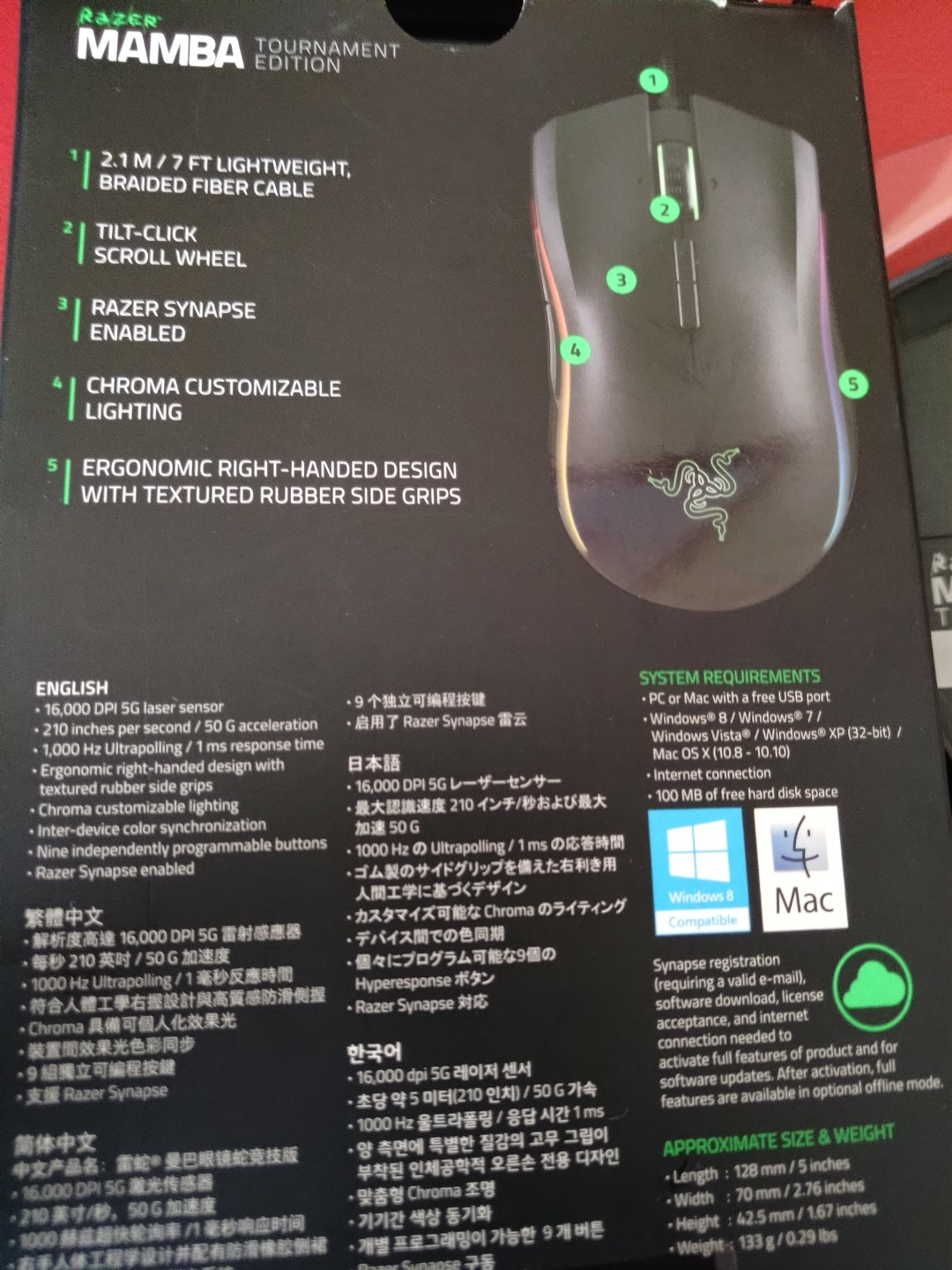 Razer Mamba mouse (Tournament edition Chroma light)
