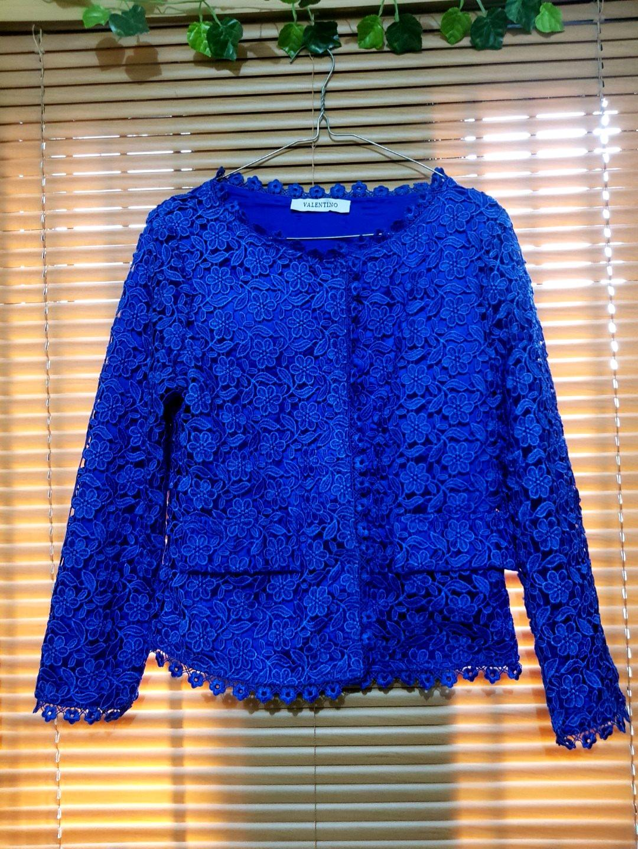 Valentino set atasan bawahan blue