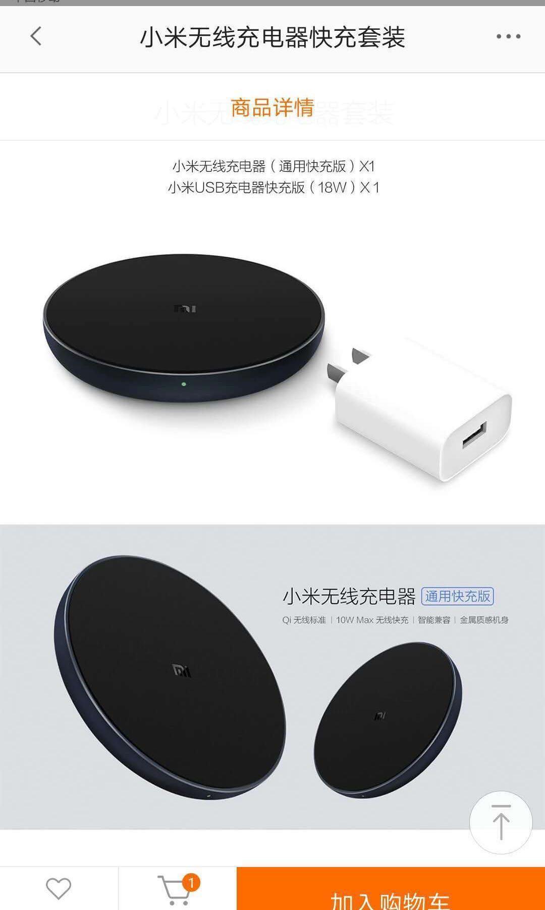 XiaoMi Wireless Handphone Charger