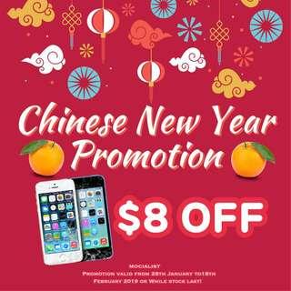 NO.1 🍊CNY🍊2019 Promotion $8 OFF! IPhone Repair!