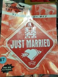 Brand new car sign (wedding)