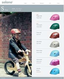 全新日本 DIC Solano 小童平衡車/單車頭盔 - 送車燈!