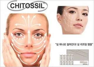 CHITOSSIL THREAD LIFTING AMPOULE