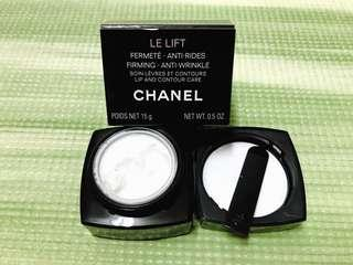 Chanel lip and contour care