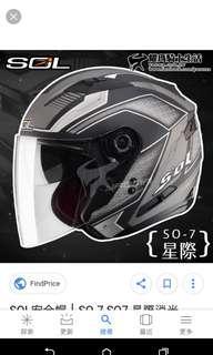 🚚 SOL安全帽 SO-7星際 消光黑銀
