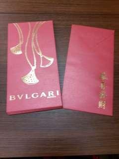 Bvlgari 利是封套裝 lai see packet