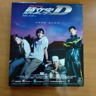 頭文字D 電影版 VCD