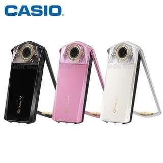 Casio TR 80