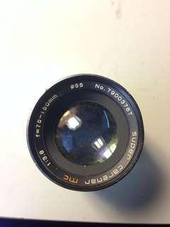 Super Carenar mc f3.8 75-150 zoom vintage lens M42 mount