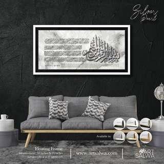 🚚 Silver Pearl Al Kursi Floating Frame