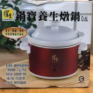 🚚 鍋寶養生燉鍋(單人份0.6L)#一百均價