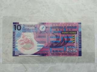 """(靚冧把) """"8"""" 字獅子號紫色 $10 紙幣"""