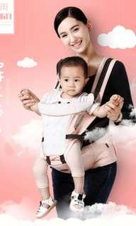 Baby pink carrier