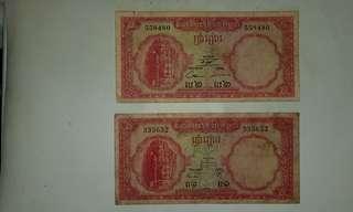 Cambodia Five Rirls 1962 Uncirculated Banknote 柬埔寨旧钞票