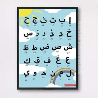 Arabic Alphabet Huruf Hijaiyah (Blue Sky)