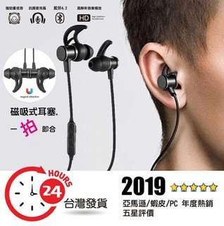 🚚 磁吸式運動型藍芽耳機Sports Bluetooth headphones,Black color
