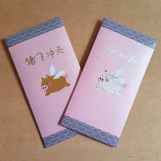Handmade Red Packets for Pig Year (Flying Pig)
