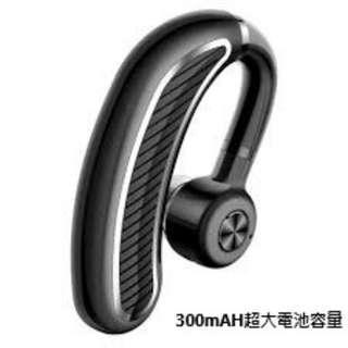Business Bluetooth Earphone Headset With Mic&Charging case Waterproof 超持久,來電報號,藍芽耳機連超大容量充電盒