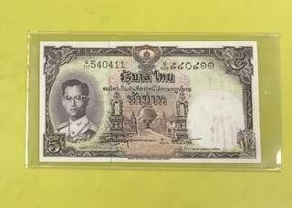 Wealth Fetching Thai Note with Ah Pek Rong Si 8kar